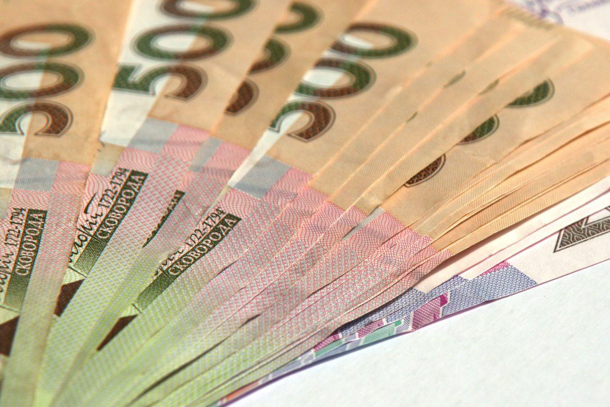 письмо в банк о рефенансировании задолженности по ипотеке образец