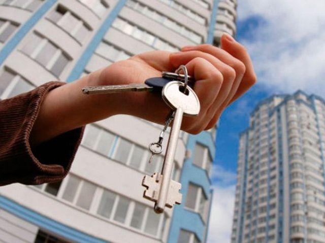доступное жилье для молодой семьи