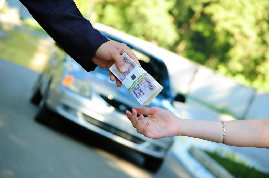 Переоформление автокредита