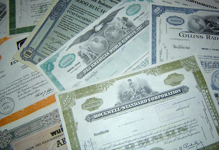 Ценные бумаги ломбардный кредит