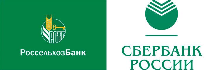 Банки, выдающие сельский кредит
