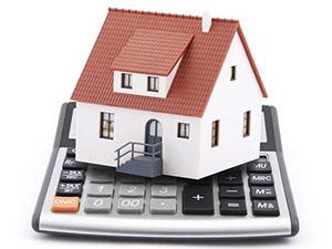 Кредит на потребительские нужды в залог имущества