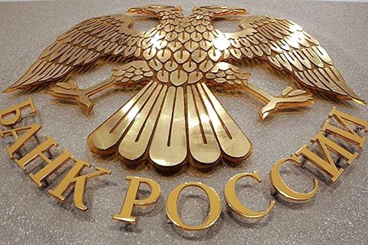 Ломбардные кредиты банка России