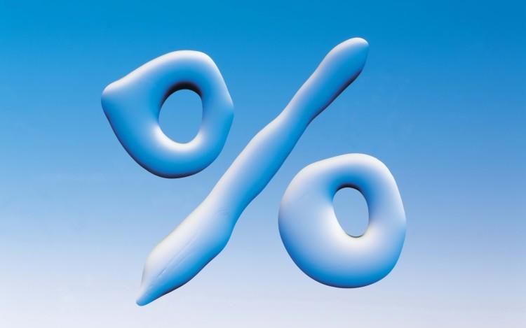 процентные ставки в 2015 году
