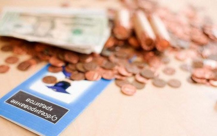 Субседирование кредитов