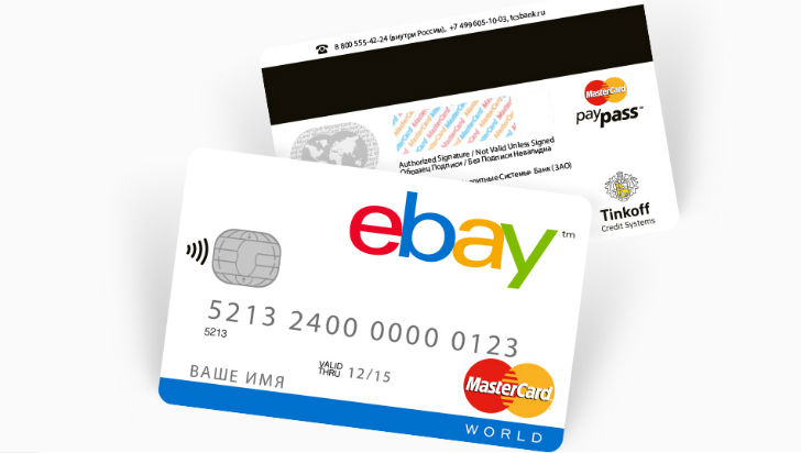 Тинькофф банк кредитная карта Ебей
