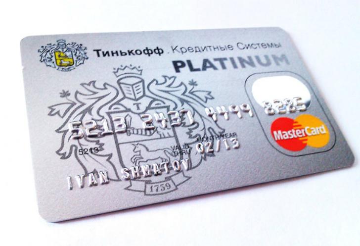 Тинькофф банка карта Платинум