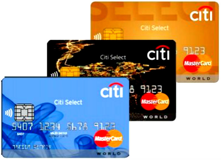 Ситибанк кредитные карты