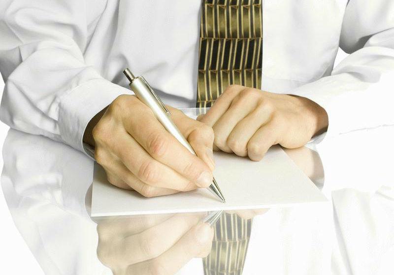 как написать письмо банку