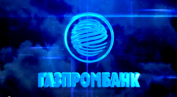 кредиты Газпромбанка