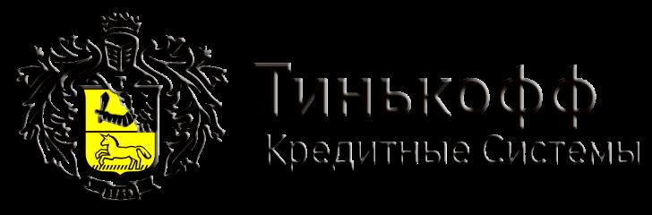 кредиты Тинькофф банка 2015