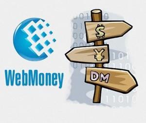 Кредиты в системе Вебмани