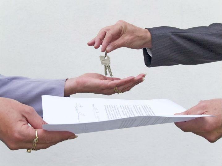 как оформить ипотеку с господдержкой