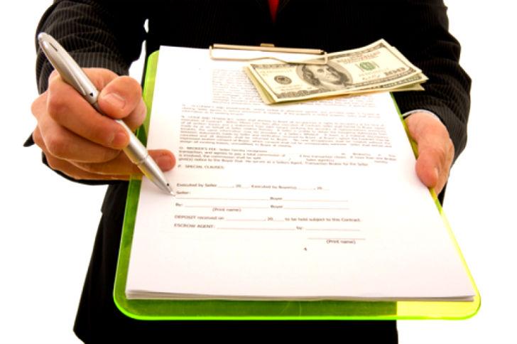как получить займ от частного лица