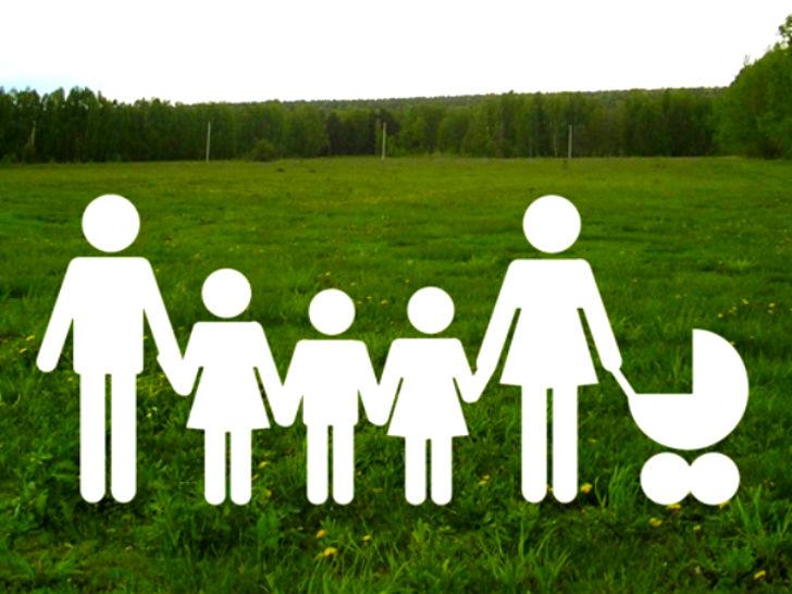 кредит многодетным семьям