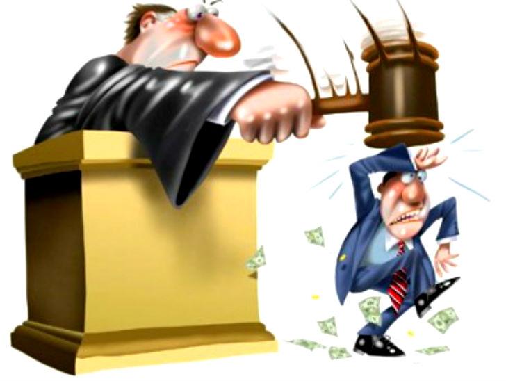 суд с банком