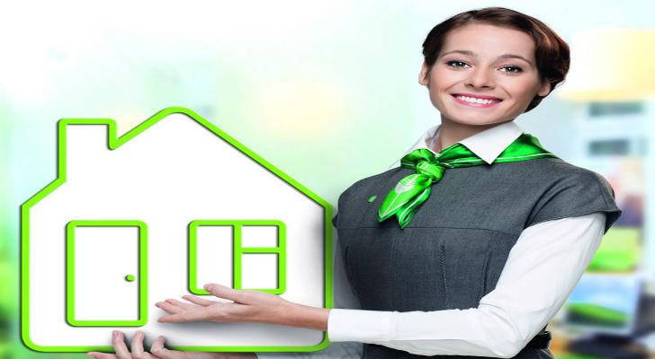 сбербанк расчет кредита ипотека