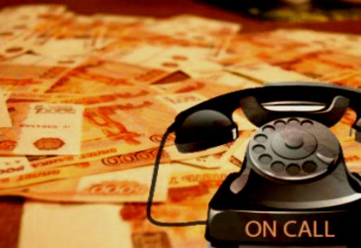 как получить онкольный кредит