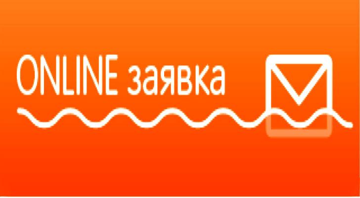 Онлайн Кредит на Карту в Украине от 1 000 грн - ФКС