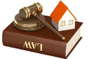 продажа ипотечной недвижимости