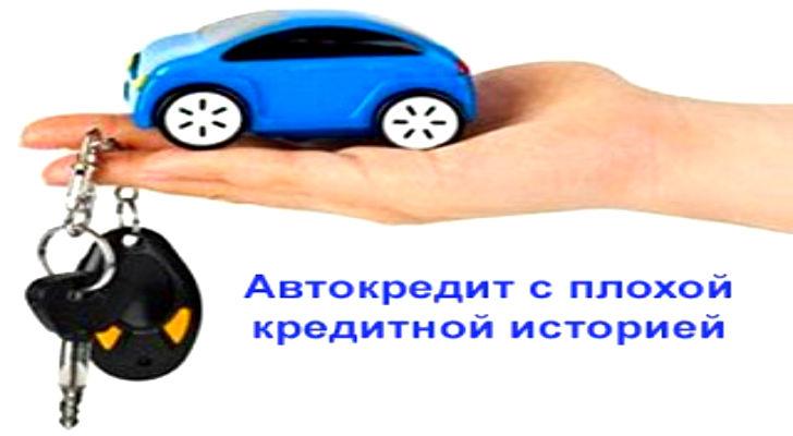 Деньги в долг в Южно-Сахалинске - Деньги в долг