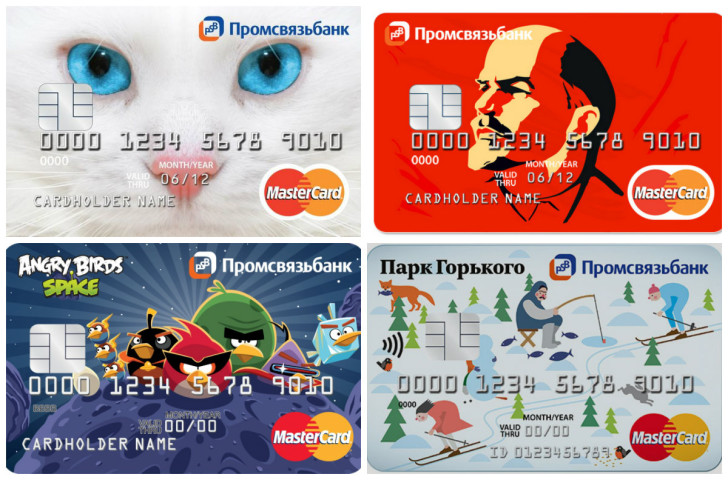 кредит в Промсвязьбанке на карту
