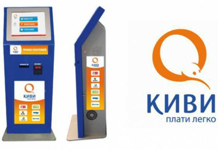 онлайн займ на Киви кошелек