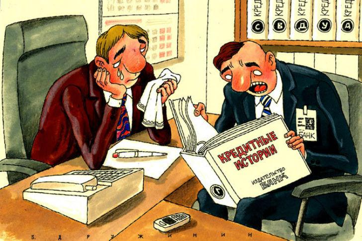 помощь по ипотеке с плохой кредитной историей