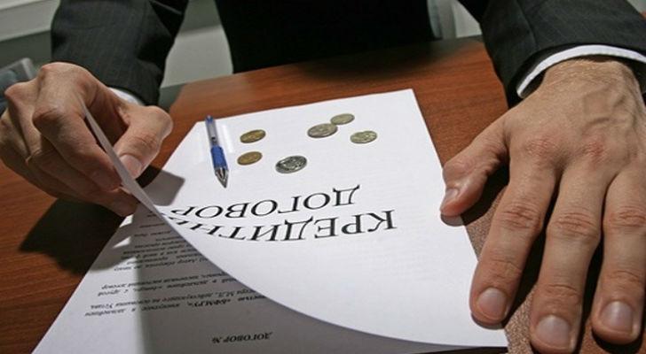 образец искового заявления в суд о расторжении кредитного договора