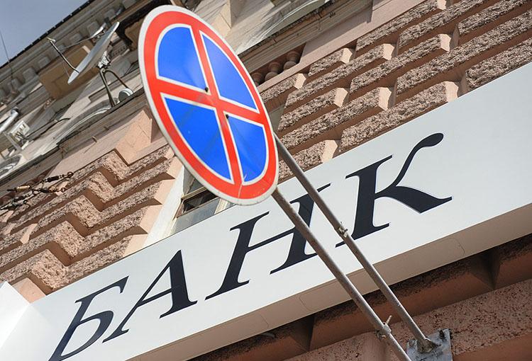 samye-nadeghnye-banki