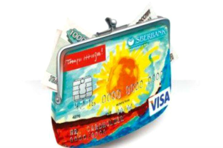 кредит для держателей пластиковых карт Сбербанка