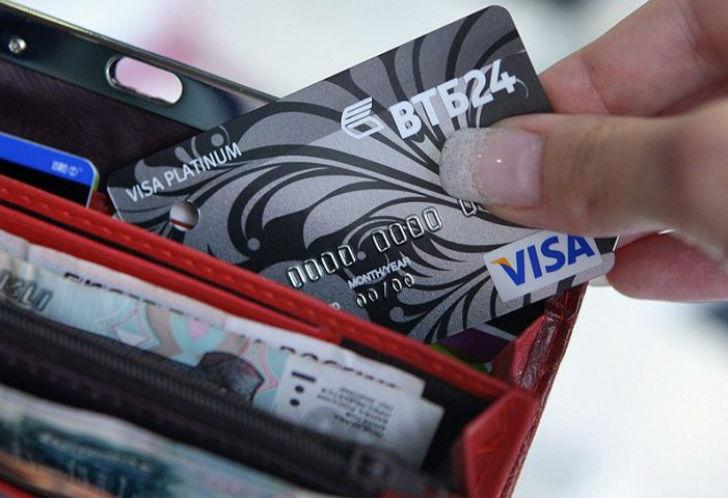 кредит для держателей пластиковых карт ВТБ