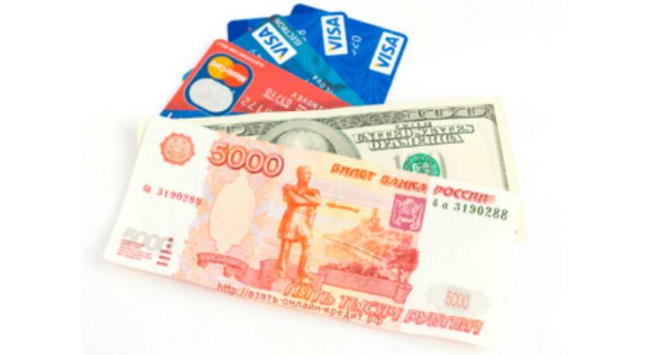 кредит для держателей пластиковых карт