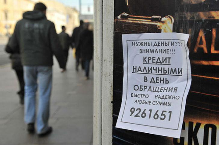 Кузбасская студентка обманула 3-х начинающих предпринимателей