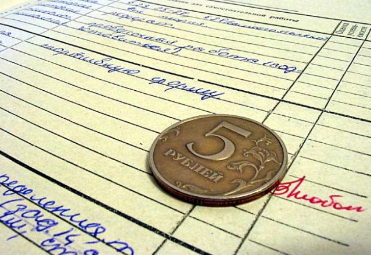 погашение ипотеки учителями