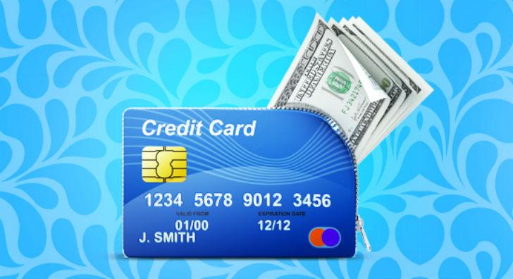 выгодный кредит на карту
