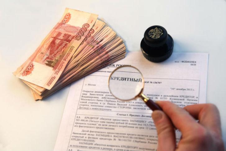 кредитный кооператив