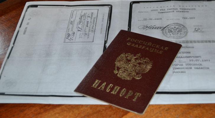 взять кредит наличными в без паспорта
