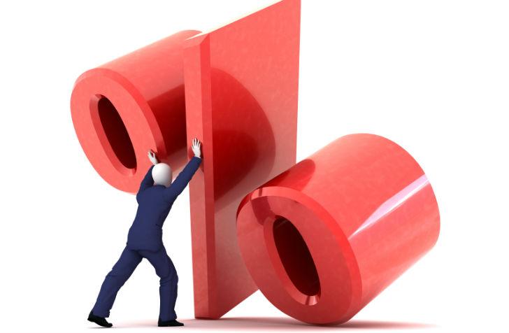 ставки по межбанковскому кредиту