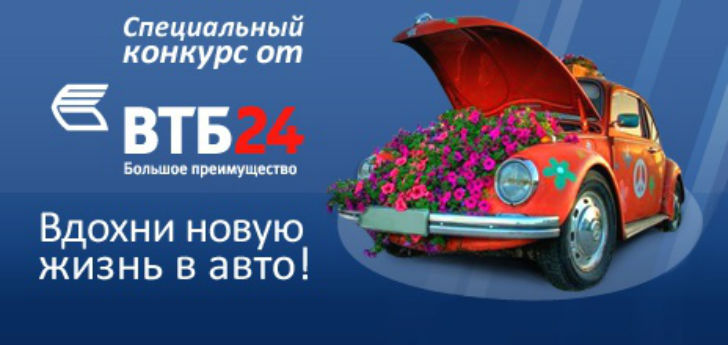 Купить авто бу в кредит краснодаре