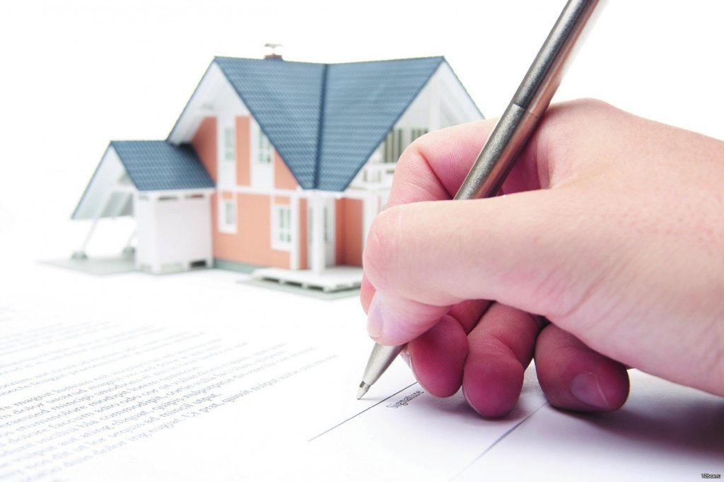 особенности рефинансирования ипотечного кредита
