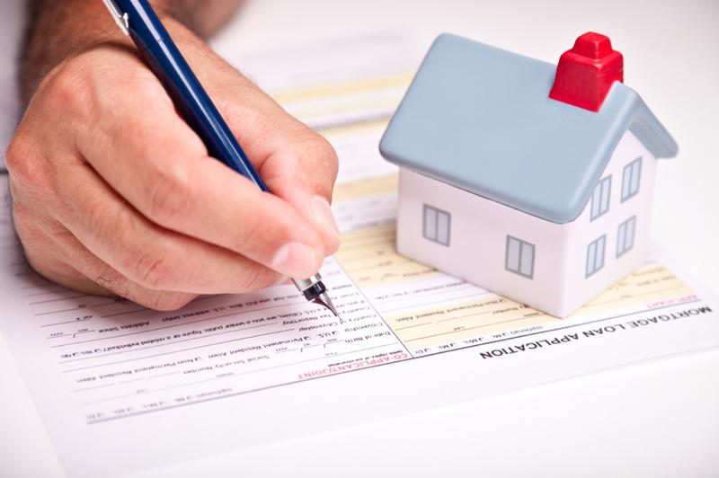 Как получить ипотеку быстро