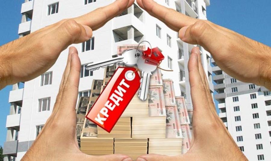 Льготное кредитование при ипотеке
