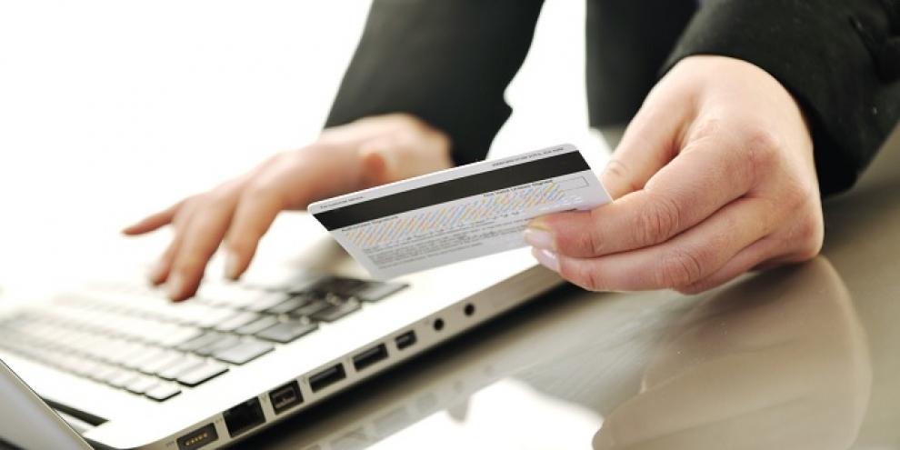 Удобный кредит на карту онлайн в Украине