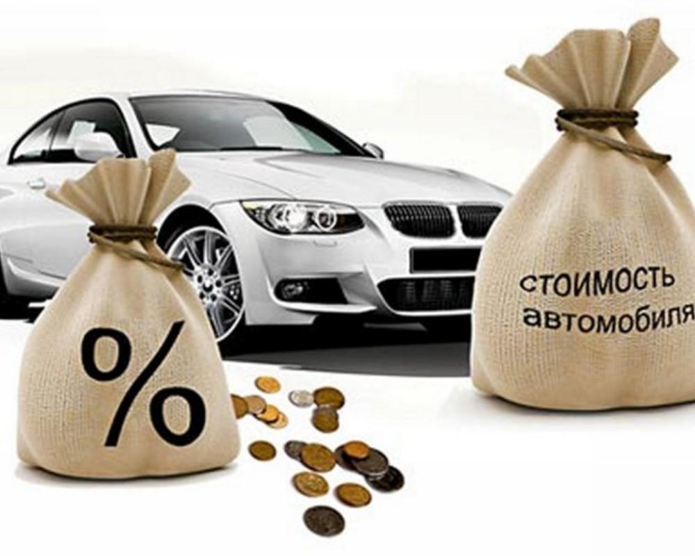 Получить кредит на коммерческое авто отп русфинанс банк кредит наличными