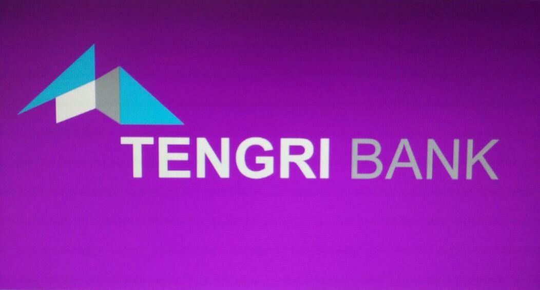 Банковские услуги Tengri Bank