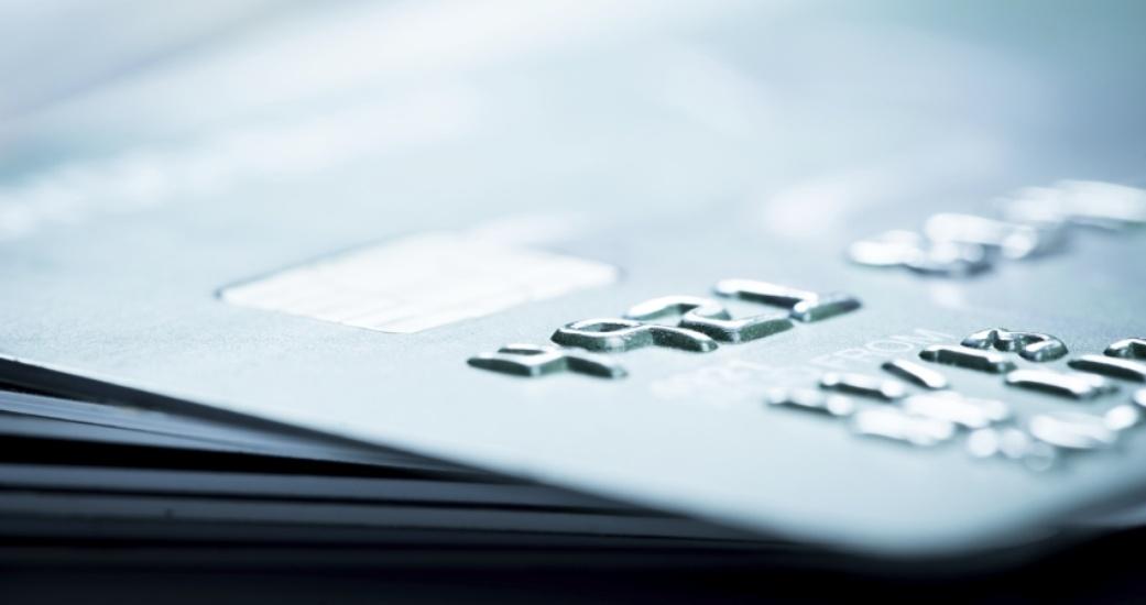Каким бывает кредитование населения