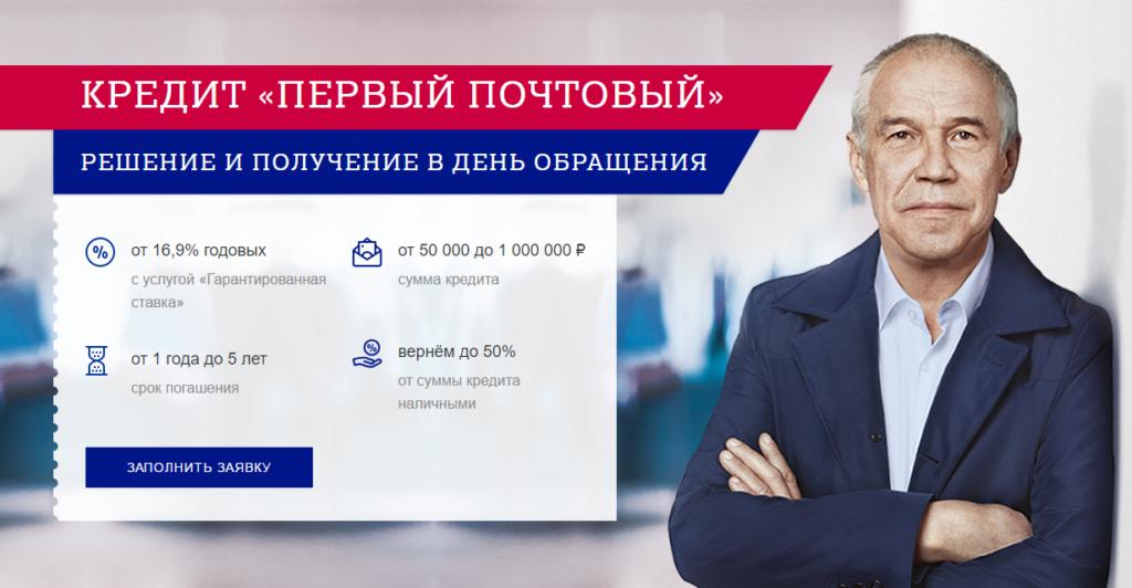 Кредит для бизнеса в Белгороде - сравнить условия