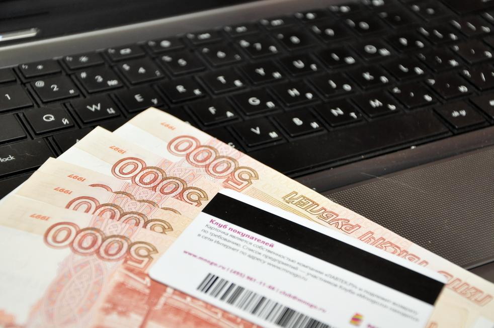 Где получить займ на карту мгновенно круглосуточно без отказа