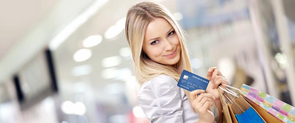 Кредит онлайн на карту быстро